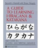 A guide to learning Hiragana and Katakana