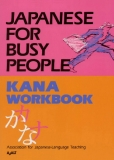 Ebook Japanese for busy people: Kana Workbook