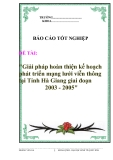 """Luận văn tốt nghiệp """"Giải pháp hoàn thiện kế hoạch phát triển mạng lưới viễn thông tại Tỉnh Hà Giang giai đoạn 2003 - 2005"""""""