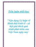 """Tiểu luận triết học  """"Vận dụng Lý luận về Hình thái kinh tế - xã hội giải thích quá trình phát triển của Việt Nam ngày nay"""""""