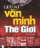 Lịch sử văn minh thế giới,Văn minh Lưỡng Hà cổ đại