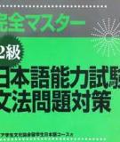 Ebook Tập hợp tất cả các vấn đề văn phạm tiếng Nhật ở trình độ 2 Kyu