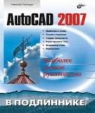 Giáo trình Autocad 2007 - Biên soạn Phạm Gia Hậu