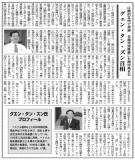 Luận văn báo cáo thực tập lịch sử báo chí - Đài tiếng nói Hoa Kỳ