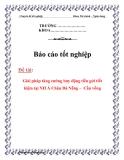 Báo cáo tốt nghiệp:Giải pháp tăng cường huy động tiền gửi tiết kiệm tại Ngân hàng Á Châu Đà Nẵng –  Cầu vồng