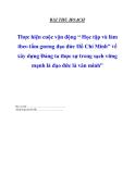 Bài thu hoạch: Thực hiện cuộc vận động  Học tập và làm theo tấm gương đạo đức Hồ Chí Minh  về xây dựng Đảng ta thực sự trong sạch vững mạnh là đạo đức là văn minh