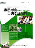 Mark  Allen -  IELTS SPEAKING (2007)