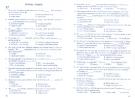 Trắc nghiệm luyện thi đại học chuyên đề ngữ pháp tiếng anh - test 17-24