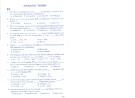 Trắc nghiệm luyện thi đại học chuyên đề ngữ pháp tiếng anh - test 63-68