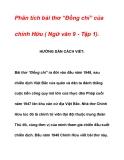 Ngữ văn lớp 9 - Phân tích bài thơ Đồng chí của Chính Hữu