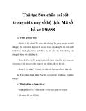 Thủ tục Sửa chữa sai sót trong nội dung sổ hộ tịch, Mã số hồ sơ 136558