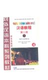 Giáo Trình Hán Ngữ - Quyển 4