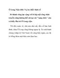Ô Long Viện (68): Vụ án chiếc bình cổ