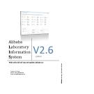 Alibaba Laboratory Information System  V2.6 1/2010 Alibaba Laboratory Information System