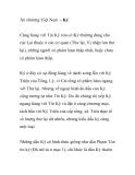 Ấn chương Việt Nam - KýCùng hàng với Tín Ký còn có Ký thường dùng cho các
