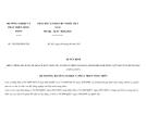 Quyết định số 1205/QĐ-BNN-XD