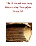 Vấn đề bản thể luận trong lí luận văn học Trung Quốc đương đại