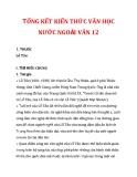 TỔNG KẾT KIẾN THỨC VĂN HỌC NƯỚC NGOÀI VĂN 12_1