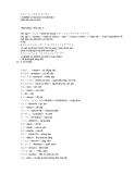 học tiếng Nhật cơ bản basic japanese vietnamese phần 4