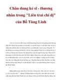 """Chân dung kẻ sĩ - thương nhân trong """"Liêu trai chí dị"""" của Bồ Tùng Linh"""