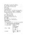 301 câu đàm thoại tiếng Hoa lý thuyết phần 7