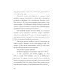 Tài liệu dạy đọc tiếng Nga 2 phần 7