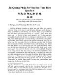 Ấn Quang Pháp Sư Văn Sao Tam Biên, quyển 4 - Phần 1