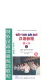 Giáo trình Tiếng Trung tập 3 Shang Phần 1.1
