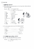 genki 1 an integrated course in elementary japanese1 phần 6