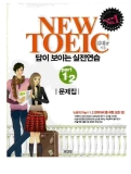 15 Actual TOEIC Listening Tests Book Part 1