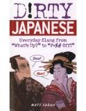 dirty japanese everyday slang - part 1