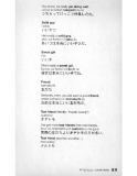 dirty japanese everyday slang - part 3