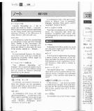 intermediate japanese first semester - part 9