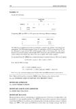 Encyclopedic Dictionary of International Finance and Banking Phần 7