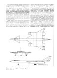 Thiết kế máy bay T4 Episode 1 Part 4