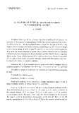 """Báo cáo toán học: """"A factor of type II_1 with countable fundamental group """""""