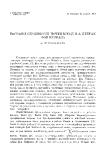 "Báo cáo toán học: ""Weak compactness in Banach lattices """