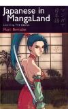 japanese in manga land 1 phần 1