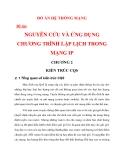 NGUYÊN CỨU VÀ ỨNG DỤNG CHƯƠNG TRÌNH LẬP LỊCH TRONG MẠNG IP CHƯƠNG 2_1