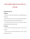 Giáo án Lịch sử lớp 6 : Tên bài dạy : CUỘC KHỞI NGHĨA HAI BÀ TRƯNG ( NĂM 40)