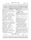 Đề kiểm tra 1 tiết Tiếng Anh 12 (Có kèm đ.án)