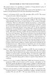 MODERN BIOGEOCHEMISTRY: SECOND EDITION Phần 2