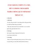 Giáo án Lịch sử lớp 7 : Tên bài dạy : CUỘC KHÁNG CHIẾN CỦA NHÀ HỒ VÀ PHONG TRÀO KHỞI NGHĨA CHỐNG QUÂN MINH ĐẦU THẾ KỶ XV