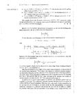 Burden - Numerical Analysis 5e (PWS, 1993) Epside 1 Part 2