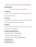 Giáo án Công Dân lớp 12: PHÁP LUẬT VỚI SỰ PHÁT TRIỂN CỦA CÔNG DÂN(tiết 1)