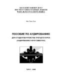 Học tiếng Nga phần 1