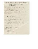 Trắc nghiệm tiếng Nhật 7