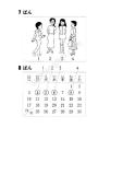Trắc nghiệm tiếng Nhật 9