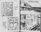 Chú Bé Rồng  - Ryuuroden Tập 01