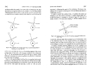 Aerodynamics of helicopter - part 9